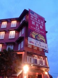 2013-08-13 Melaka misc05